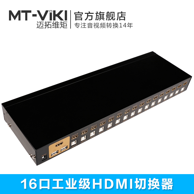 Mt-viki 16 Liman HDMI Switch Otomatik USB KVM SWITCH Klavye fare Switcher full HD 1080 P IR Uzaktan kumanda dahil kablolar MT-2116HL